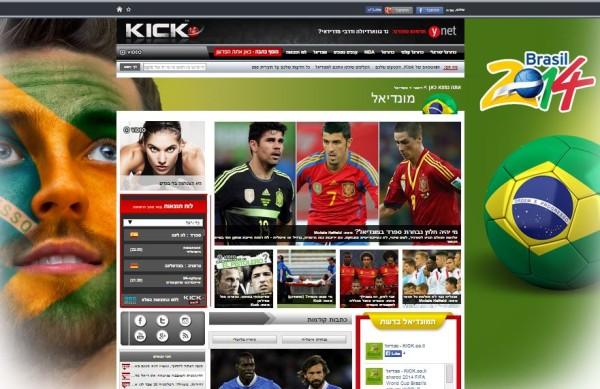 kick.co.il – הבמה של האוהדים