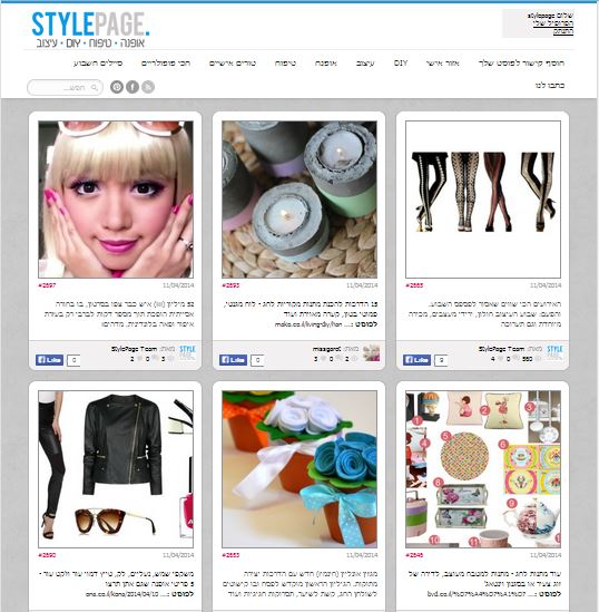 StylePage – כל הדברים הכי יפים ברשת באתר אחד