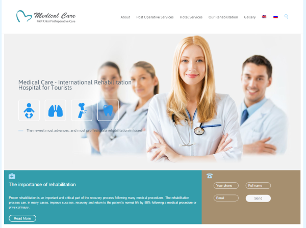 Meidcal Care